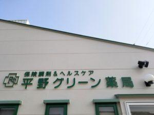 20年ぶりの・・・!!!