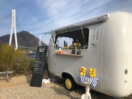 しまなみ海道のおすすめカフェ