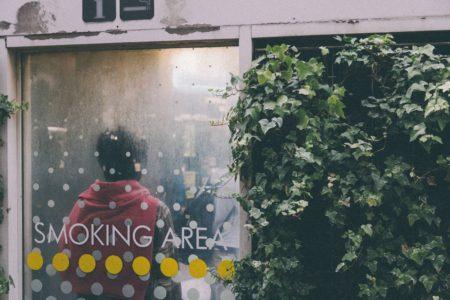 職場の受動喫煙